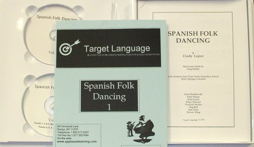 Spanish Folk Dancing 1 (DVD/CD/Manual)