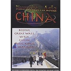 Discoveries Asia China: Beijing Great Wall Xian