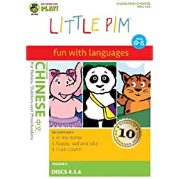 Little Pim: 3-Pak Volume II (Chinese)