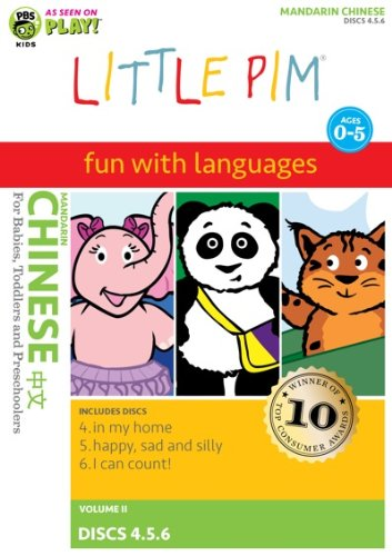 Little Pim: 3-Pak Volume II (Chinese)