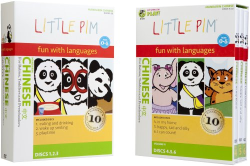 Little Pim: 6-Pak Volume I and Volume II (Chinese)
