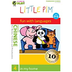 Little Pim: In My Home (Chinese)