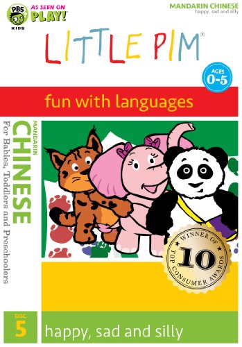 Little Pim: Happy, Sad and Silly (Chinese)