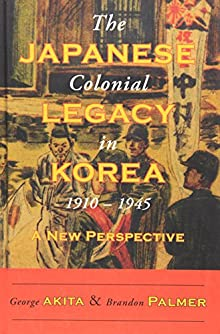 a description of the japanese colonial legacy in korea Prime minister naoto kan of japan gave a policy speech in tokyo after releasing a statement apologizing to south korea for the damage caused by japan's colonial.
