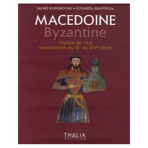 Macédoine Byzantine : Histoire de l