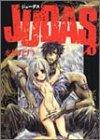 JUDAS (1)