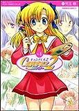 Canvas2~虹色のスケッチ~ (4)
