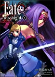 Fate/stay night 3 (3)