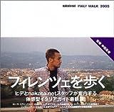 nakata.net Italy walk (2005)