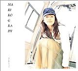 マリ子グラフ — 高橋マリ子写真集 MARIKO GRAPH