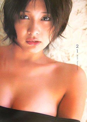 山崎真実写真集21