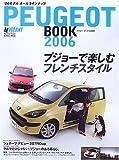 プジョーブック (2006)