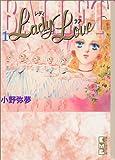 Lady love (1)