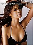 安田美沙子 最新写真集 M 画像