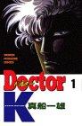 Docter K (1)