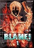 BLAME 1 (1)