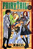 FAIRY TAIL 3 (3)