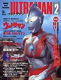 vol.2 ウルトラマン[第1集]