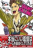 GIANT KILLING 1 (1)