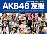 AKB48  THE BLUE ALBUM