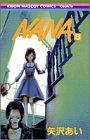Nana (3)
