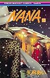 NANA 15 (15)