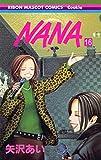 NANA 16 (16)