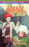 NANA 17 (17)