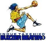 Buzzer beater (1)