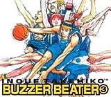 Buzzer beater (3)
