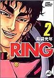 RING(2)