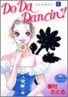 Do Da Dancin'! 1 (1)
