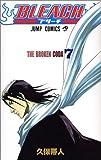BLEACH (7)