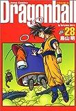 ドラゴンボール―完全版 (28)