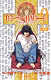 DEATH NOTE (2)