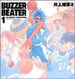 BUZZER BEATER 1 (1)