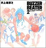 BUZZER BEATER 2 (2)