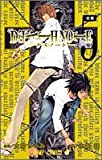 DEATH NOTE(5)