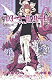 DEATH NOTE (6)