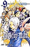 D.Gray-man Vol.9 (9)