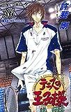 テニスの王子様 36 (36)