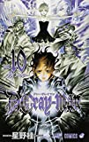 D.Gray-man Vol.10 (10)