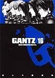 GANTZ 16 (16)