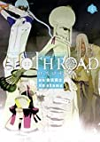 CLOTH ROAD 4 (4)