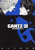 GANTZ 20 (20)