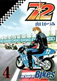 72The Soul of Bikes 4 (4)