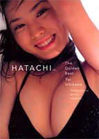 HATACHI THE GOLDEN BEST—市川由衣写真集	 /></a><a href=http://www.amazon.co.jp/exec/obidos/ASIN/	HATACHI THE GOLDEN BEST—市川由衣写真集	/idoldbnet-22/ref=nosim