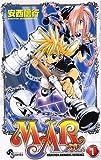 MAR (1) 少年サンデーコミックス
