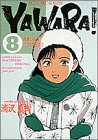 Yawara! (8)