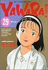 Yawara! (29)